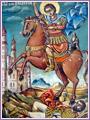 Свети Великомъченик Димитър Солунски Мироточиви