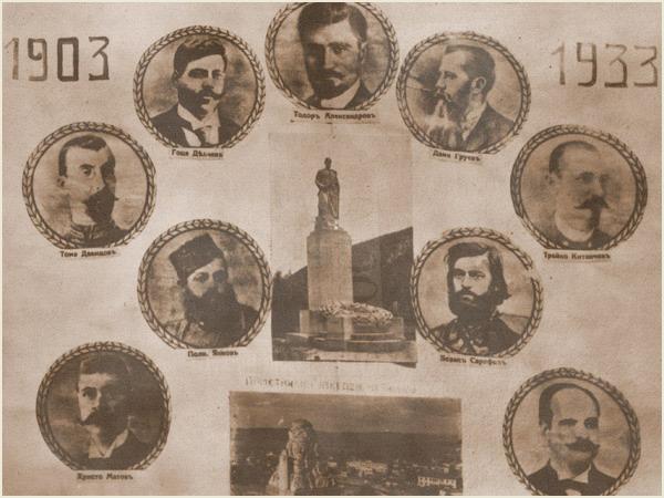 Водачи на Илинденско-Преображенското въстание