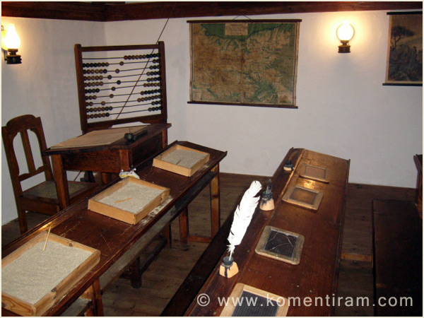 Класна стая от старо българско школо, снимка от Златоград