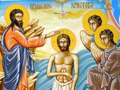 Йоан Кръстител краъщава Исус Христос