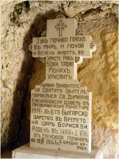 Гробът на монах Хрисант, Басарбовски скален манастир