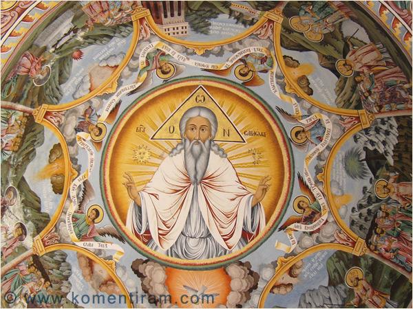 Стенопис от Рилски манастир