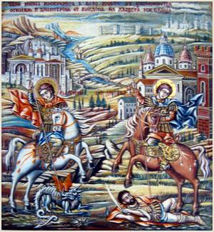 Икона на Свети Димитър и Свети Георги