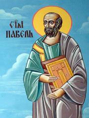 "Стенопис на Свети Павел от параклис ""Света Троица"", с.Душанци"