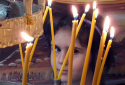 Ден на християнското семейство и християнската младеж