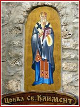 """Стенопис от църква """"Св.Климент Охридски"""" в Охрид"""