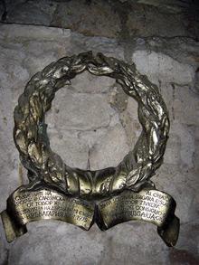 Базилика Сан Клементе, Рим