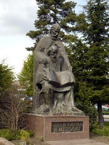 Паметника на Св.Св.Крил и Методий, Охрид (Република Македония)