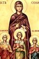 Света София, Вяра, Надежда, Любов